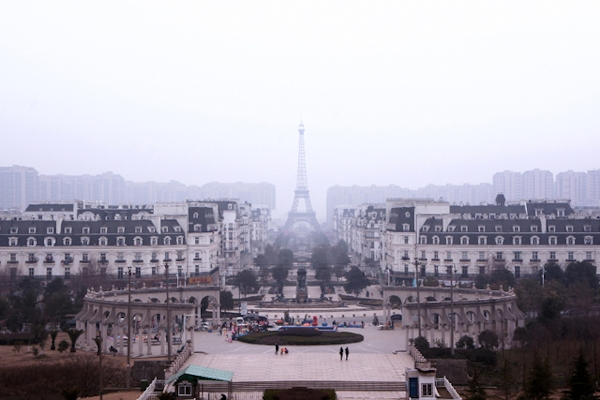 The Eiffel Tower in China