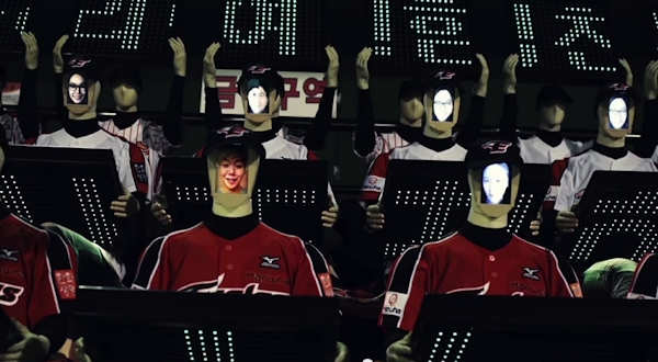 Hanwah Eagles Fanbots (night game)